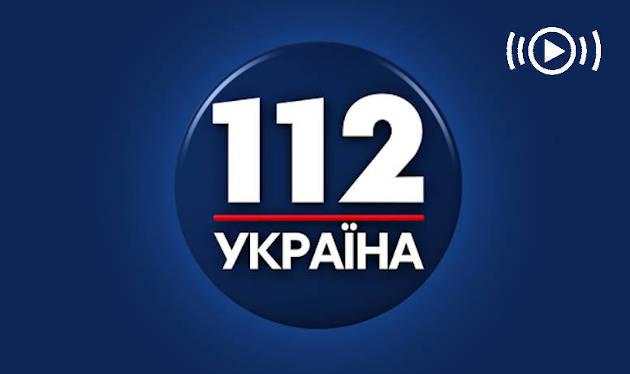 112 Украина смотреть онлайн трансляцию
